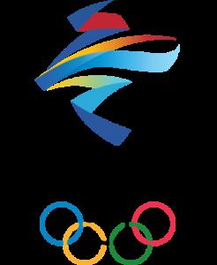 beijing 2022 logo 41 246x300 - Beijing 2022 Logo