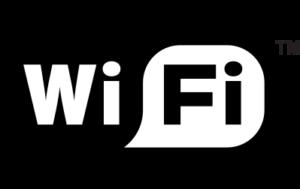 wi fi wireless logo 41 300x189 - Wi-fi Logo – Wireless Logo